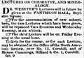 1824 Webster PantheonHall BostonCommercialGazette Feb9.png
