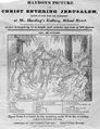 1833 Harding gallery SchoolSt Boston.png