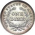 1839 dime rev.jpg