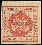 1859 1P Peru blue dots AREQ typ24 Yv5 Mi7I.jpg