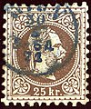 1871 25kr brown-violet Wien Bl Mi40Ic.jpg