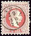 1871 5sld Varna Mi3I.jpg