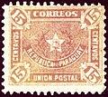 1889 15centavos Paraguay unused Yv28 Mi25.jpg