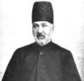 1903 Mushir ed Doulet foreign affairs minister Iran.png