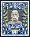 1910austrohungary10krfranzjozef.jpg