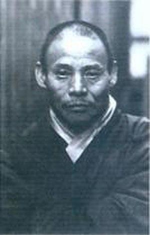 Han Yong-un - Image: 1937 한용운