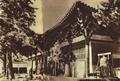 195201 五台山佛光寺.png