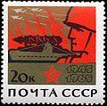 1965 20-летие Победы, ЦФА 3206.jpg