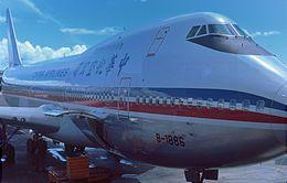 1981 09 15 12 00 00 United States Hawaii Aliamanu 3 Jpg