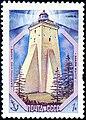 1983 CPA 5429.jpg
