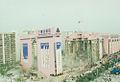 1995년 6월 29일 삼풍백화점 붕괴 사고 3.jpg