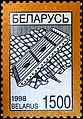 1998. Stamp of Belarus 0-305.jpg