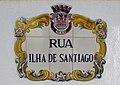 19 November 2016. Tile-sign, Rua Ilha de Santiago, Albufeira (1).JPG