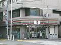 1 Chome Egota, Nakano-ku, Tōkyō-to 165-0022, Japan - panoramio.jpg