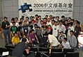 2007 film crew for Truth in Numbers picture with Wikipedians at Hong Kong University.jpg