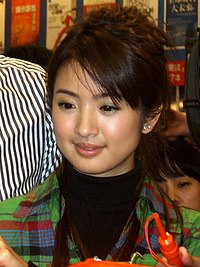 2008TIBE Day4 Hall1 CitéGroup TheyKissAgain SigningEvent Ariel Yi-cheng Lin.jpg