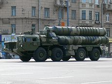 2008 Moscow Victory Day Parade - S-300 TEL.jpg