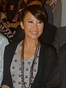 2009 TICFE Autumn Opening CoCo Lee.jpg