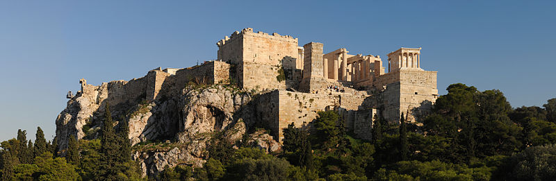 File: 20101024 Acropolis panoramic view from Areopagus hill Athens Greece.jpg