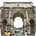 20110605 Arch of Septimius Severus (Rome).jpg