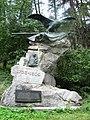2011 09 04 Denkmal bei der Pontlatzbrücke.jpg