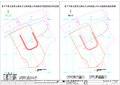 20141003 北溝故宮文物典藏山洞登錄保存範圍與使用配置圖.pdf