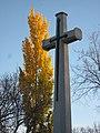 2014 10 20a Oct Roadtrip Moose Jaw 016 (15447587428).jpg