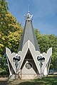 2015 Kaplica Ukoronowania Najświętszej Maryi Panny w Bardzie 01.JPG
