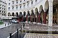 Egnatia Palace Hotel Thessaloniki Greece