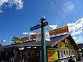 2016 Wisconsin State Fair - panoramio - Corey Coyle (15).jpg