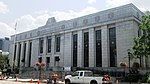 2017 US Post Office, Central Square, Cambridge, Massachusetts.jpg