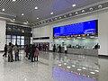 201812 Ticket House of Qiandaohu Railway Station.jpg