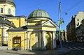 237. Санкт-Петербург. Часовня церкви Симеона и Анны.JPG