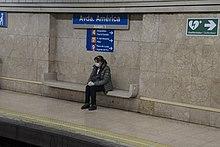 https://upload.wikimedia.org/wikipedia/commons/thumb/8/84/29_de_marzo-Metro_en_cuarentena-05.jpg/220px-29_de_marzo-Metro_en_cuarentena-05.jpg