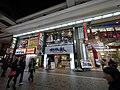 2 Chome Isago, Kawasaki-ku, Kawasaki-shi, Kanagawa-ken 210-0006, Japan - panoramio (7).jpg