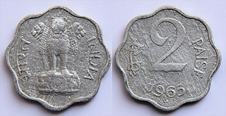 Indian 2-paisa coin Former denomination of the Indian Rupee