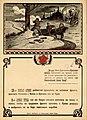 3-я Рабоче-крестьянская Красная армия используется для трудовых целей.jpg
