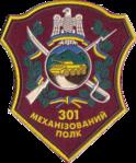 301 МП.png