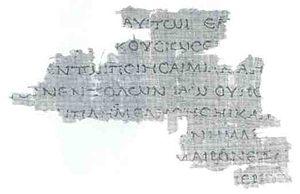 4Q120 - 4Q120, fragment 20, 1st-century BCE