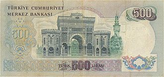Istanbul University - The arched monumental gate of Istanbul University on the reverse of the 500 lira banknote (1971–1984)