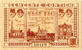 50 centiemen banknote from Kontich.png