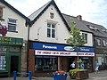 55, Commercial Street - geograph.org.uk - 1383058.jpg