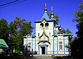590. St. Petersburg. Church of St. Seraphim of Sarov.jpg