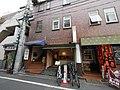 5 Chome Daizawa, Setagaya-ku, Tōkyō-to 155-0032, Japan - panoramio (13).jpg