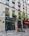 64 rue du Cherche-Midi, Paris 6e.jpg