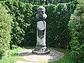 74-217-0281 Пам'ятник Івану Михайловичу Скоропадському.jpg