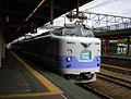 781 Super White Arrow Asahikawa 20040625.jpg