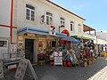 7 Day mini market, Praca Miguel Bombarda, Albufeira, 23 September 2015.JPG