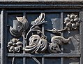 8-8a Rustaveli Street, Lviv (07).jpg