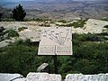 92 Sign at Mount Nebo.jpg